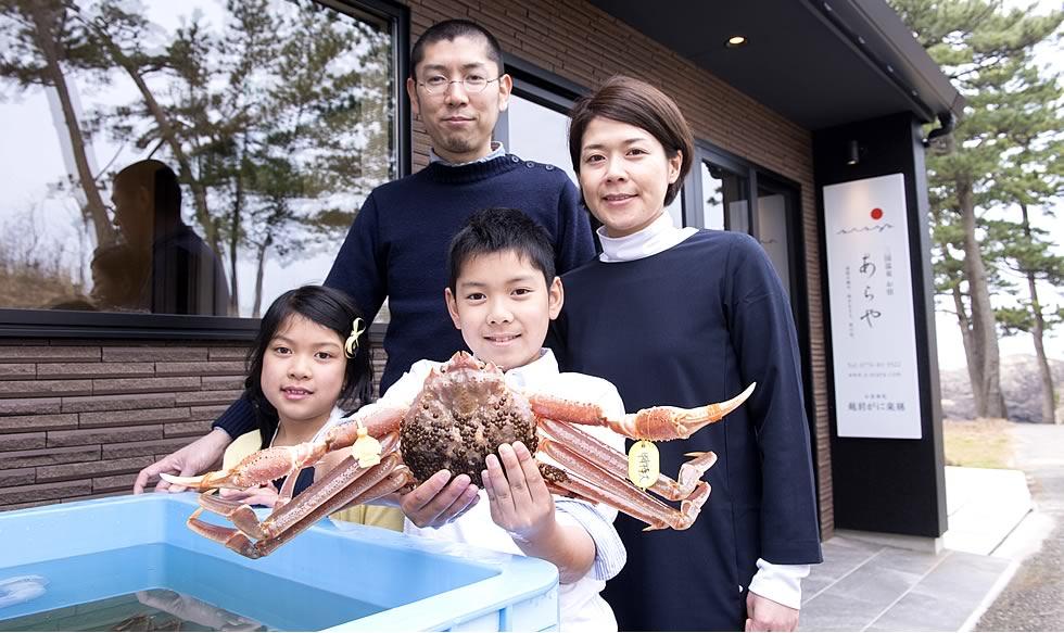 越前蟹の食事処「越前がに楽膳」の店舗外観